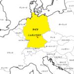ニュルンベルクという街 ~ その歴史と役割について